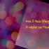 Blog Godin