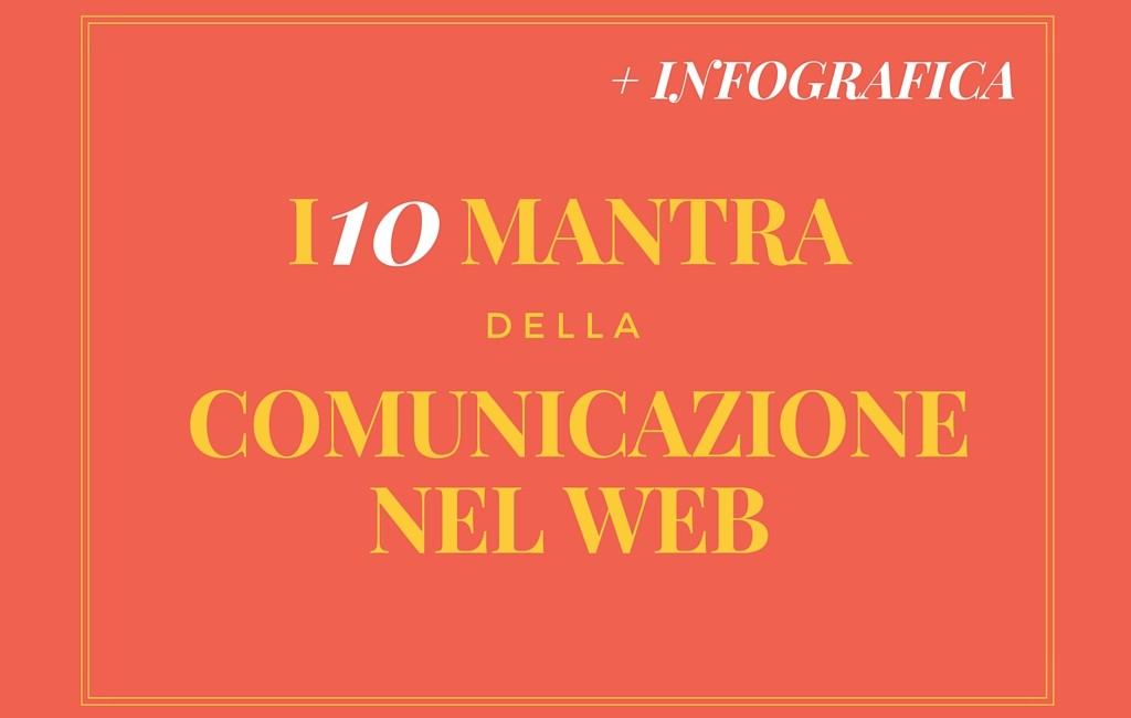 i mantra comunicazione nel web